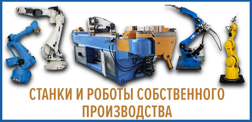 electrotorg-machinery-company